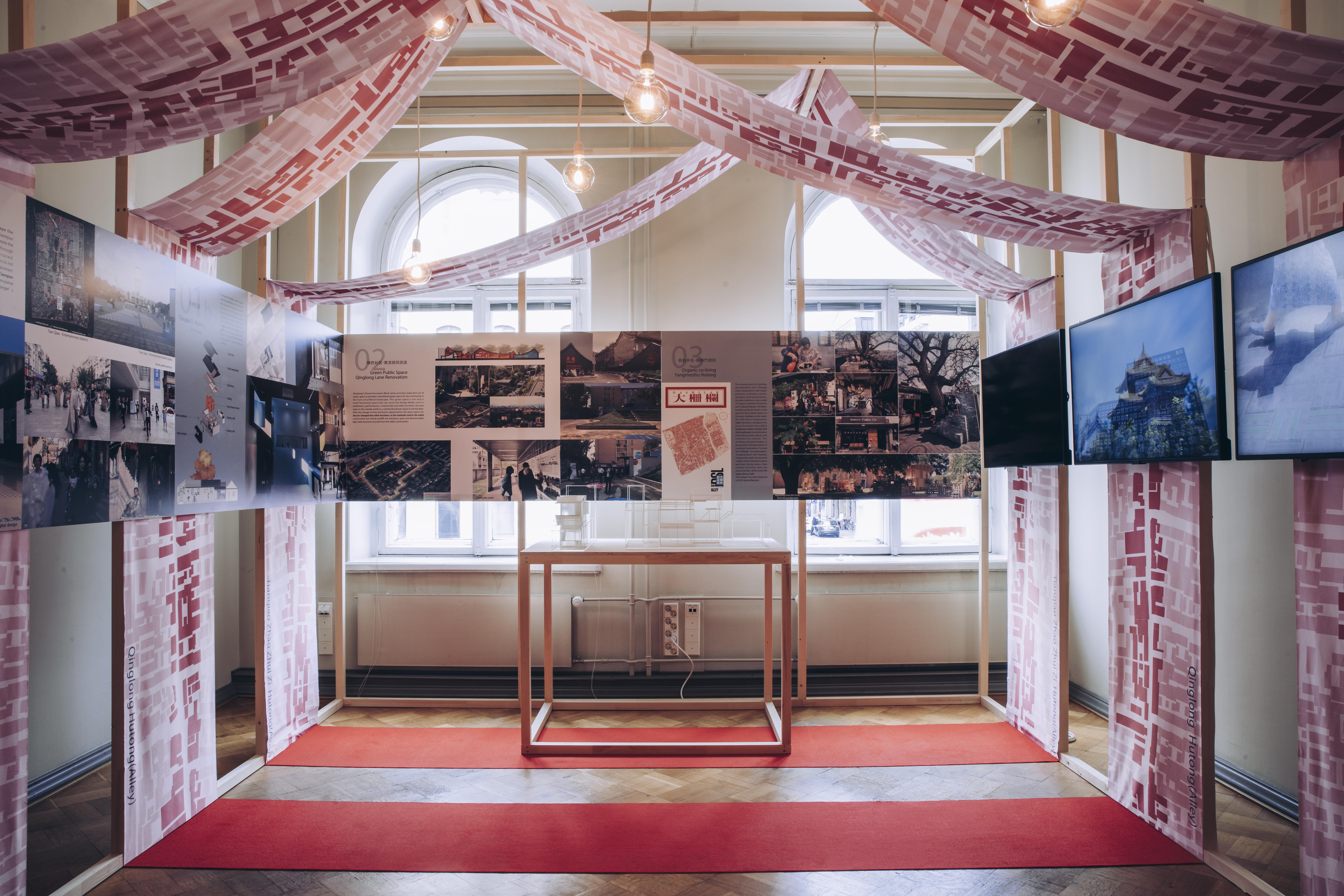 Helsinki Design Week 2019 Experiencing Beijing -näyttely